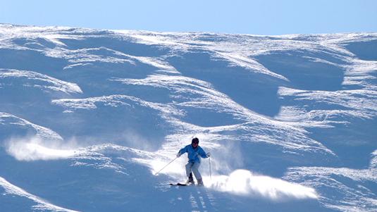 Gifu - Dynaland|Estação de Esqui